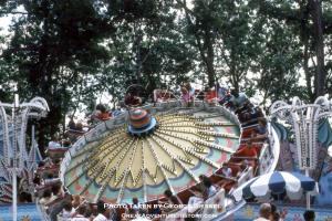 1980's Swabinchin