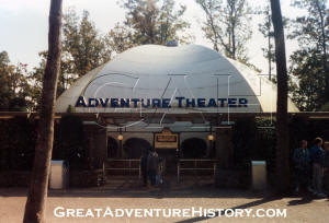 Adventure Theater