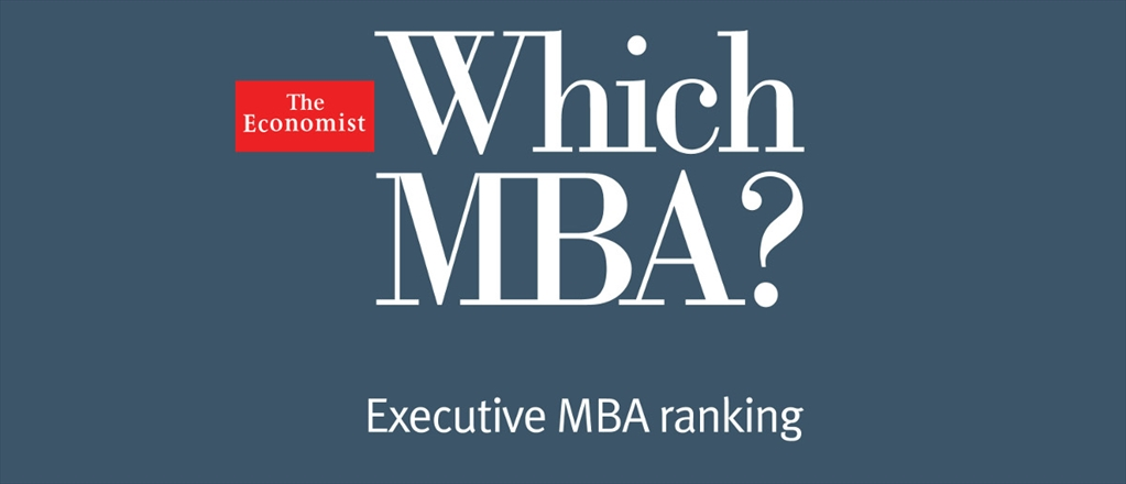 The Economist Which MBA? Executive MBA Ranking logo