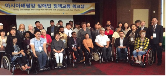 IMAGE: Attendees at the Policy Exchange Workshop for Persons with Disabilities of Asia-Pacific