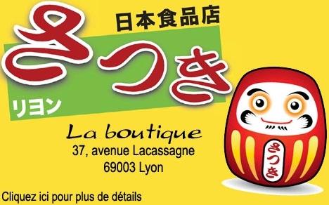 Epicerie japonaise Satsuki à Lyon