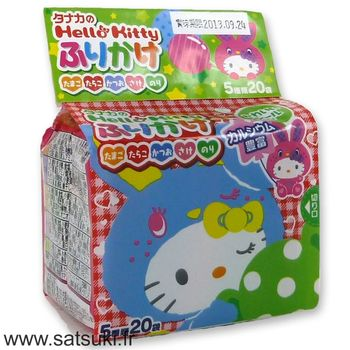 Furikake Hello Kitty