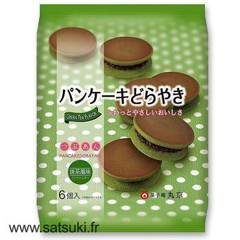 Dorayaki pancake the