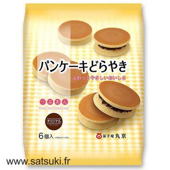 Dorayaki vanille