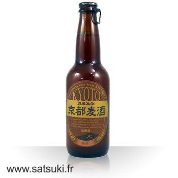 Bière Yamada Nishiki