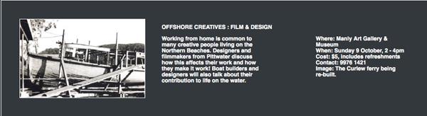 OffshoreFilm.jpg